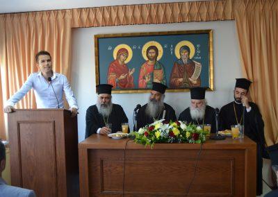 Εκδήλωση προς τιμήν του Αγίου Κοσμά του Αιτωλού με τη συμμετοχή τεσσάρων Αρχιερέων