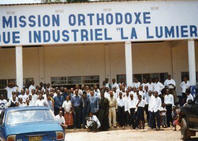 Η Σχολή Ηλεκτρολόγων - Μηχανολόγων στο Λικάσι του Κονγκό