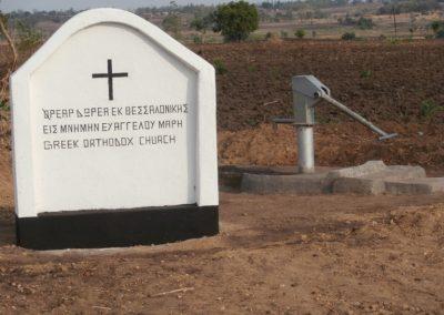 Όρυξη πηγαδιού στη Μτουπανιάμα του Μαλάουι