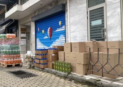Αγορά τροφίμων προς διανομή
