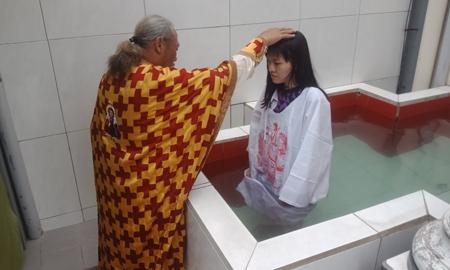 βαπτιση ιαβα